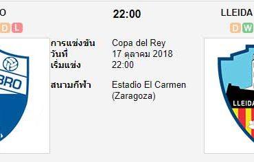 ทีเด็ดฟุตบอล โกปา เดล เรย์ สเปน [D3C-20]ซีดี เอโบร (-0) เยย์ด้า[D3C-4]